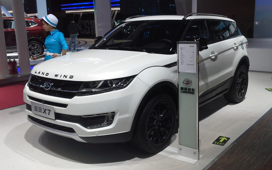 Landwind X7 01 -- Auto Shanghai -- 2015-04-22