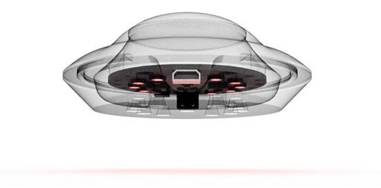 3D printed UFO case