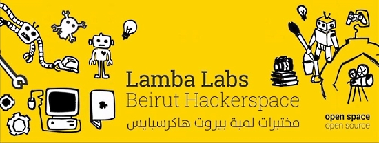 Lamba Labs Makerspace