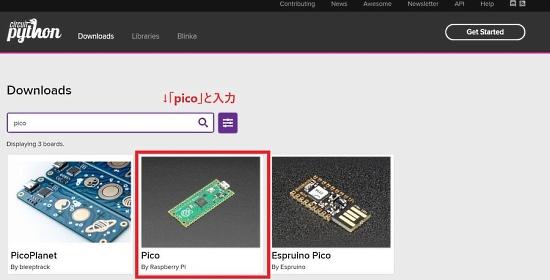 Pico/CircuitPython/Windows
